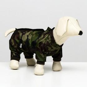 """Комбинезон """"Камуфляж"""" демисезонный для собак, размер XL (ДС 32-34 см, ОШ 32 см, ОГ 46-48 см)"""