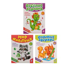 Книги развивающие набор «Малыши-карандаши», 3 шт. по 52 стр.