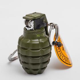 """Зажигалка """"Лимонка"""", с кремнием, газ в Донецке"""