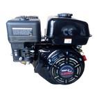 Двигатель LIFAN 168F2 ЕСОNOMIC, бензиновый, 4Т, 4.8 кВт/6.5 л.с., 2500 об/мин, 3.6 л