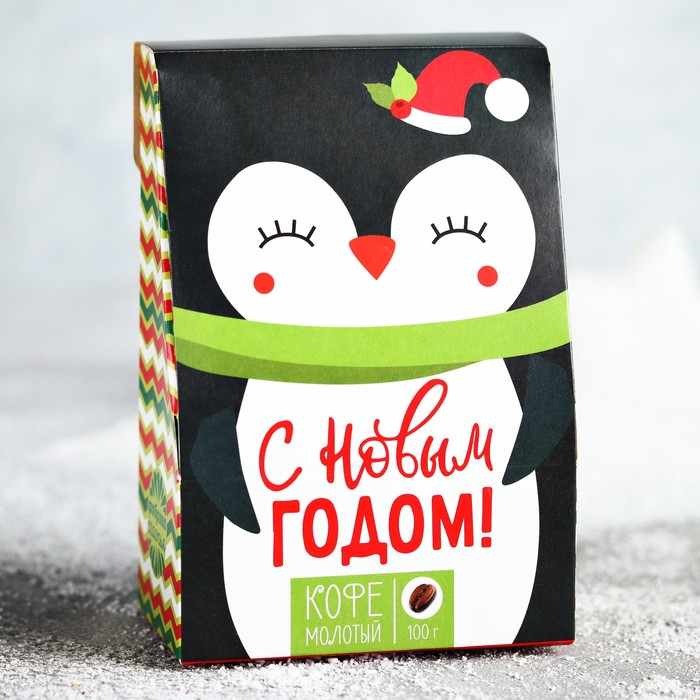 """Кофе молотый """"С Новым годом"""" пингвин, 100 г"""