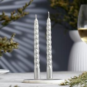 Набор свечей витых, 1,5х 15 см, 2 штуки, серебряный металлик