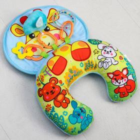 Игровой центр - подушка «Жирафик и друзья», игрушка, прорезыватель, погремушка