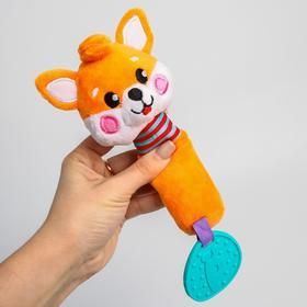 Игрушка - пищалка с прорезывателем «Лисёнок»