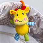 Подвеска - погремушка с вибрацией «Жирафик»