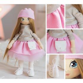 Интерьерная кукла «Долли», набор для шитья, 18.9 × 22.5 × 2.5 см