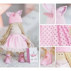 Интерьерная кукла «Корни», набор для шитья, 18.9 × 22.5 × 2.5 см