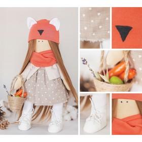 Интерьерная кукла «Алиса», набор для шитья, 18.9 × 22.5 × 2.5 см