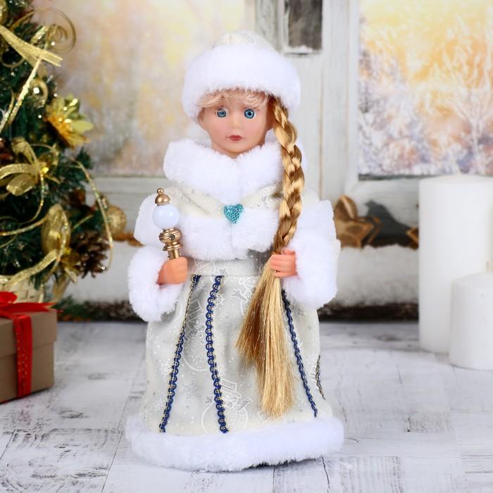"""Снегурочка """"Кремовая шубка"""" (рус.мел) 30 см, с посохом"""