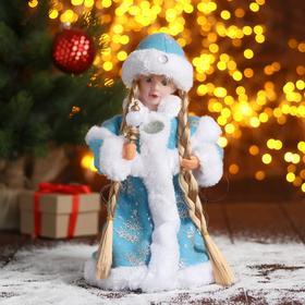 """Снегурочка """"Синяя шубка"""" 28 см, с посохом, с подсветкой, двигается"""