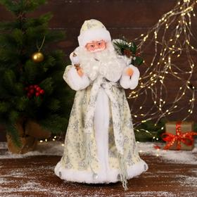 "Santa Claus ""In the white coat with gifts"" 43 cm"