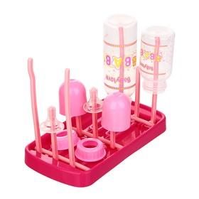 Сушилка для детских бутылочек, цвет розовый