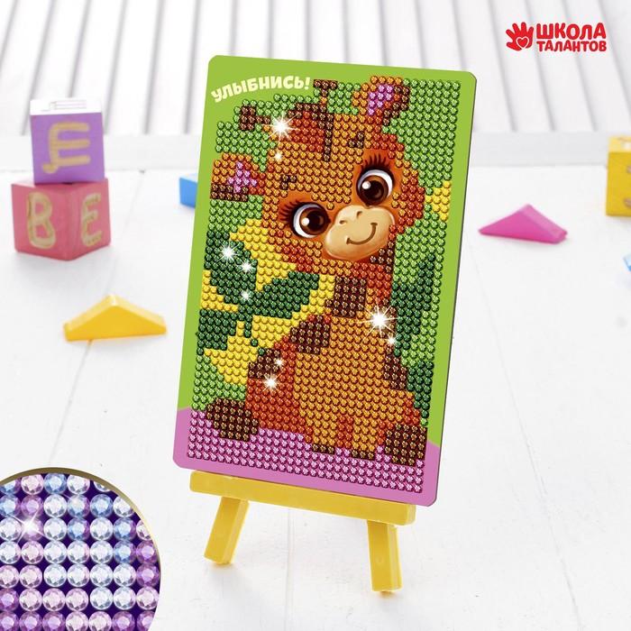 Алмазная мозаика на подставке «Улыбнись» для детей, размер 10 х 15 см. Набор для творчества