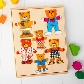 """Puzzle in a box """"care Bear - a friendly family"""""""