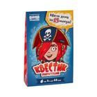 Настольная игра «Квестик пиратский. Мэри»