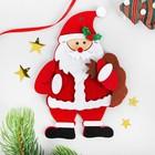 """Набор для творчества - создай елочное украшение из фетра """"Дед мороз с мешком подарков"""""""