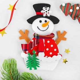 Набор для творчества - создай ёлочное украшение из фетра «Снеговик с ёлочками»
