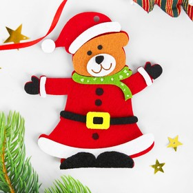 Набор для творчества - создай ёлочное украшение из фетра «Новогодний мишка»