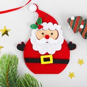 Набор для творчества - создай ёлочное украшение из фетра «Дед мороз - красный нос»