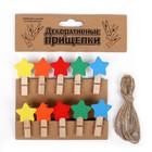 """Набор для фото и декора """"Цветные звёзды"""", в наборе прищепки 10 шт., верёвка — 100 см, прищепка: 4 × 0,7 × 1 см"""