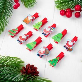 """Набор для фото и декора """"Новый год"""", в наборе прищепки 10 шт., верёвка — 100 см"""