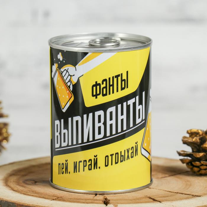 "Сувенир банка ""Фанты-выпиванты"" внутри: фанты 10х7,3х7,3 см"