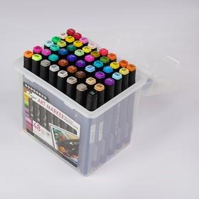 Набор маркеров профессиональных двусторонних Superior Tinge, чёрный корпус, 48 штук, 48 цветов, MS-818
