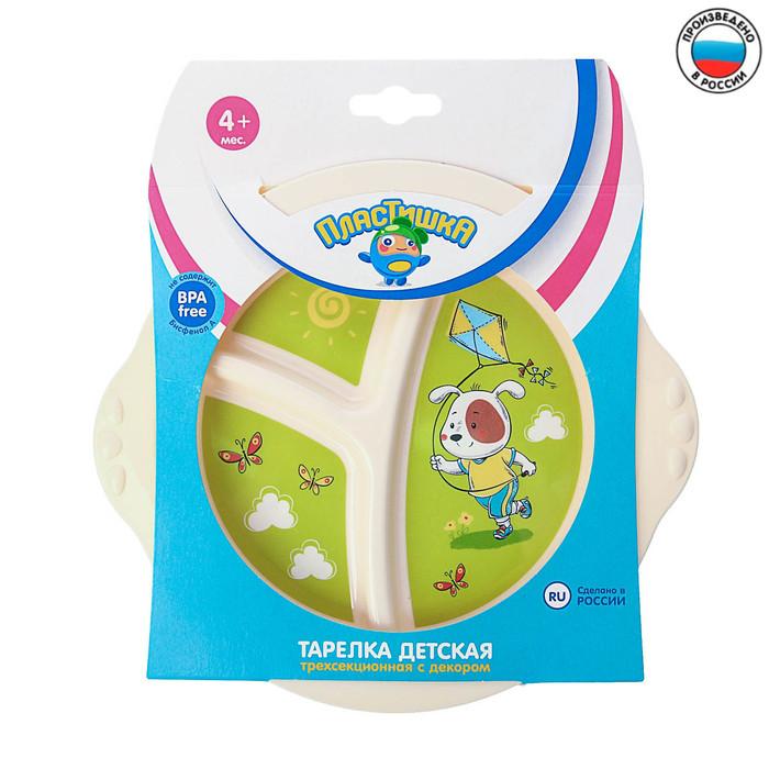 Тарелка детская трёхсекционная, цвет зелёный
