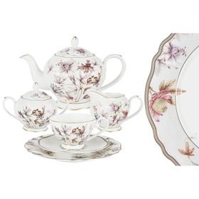 Чайный сервиз «Фантазия» 21 предмет на 6 персон