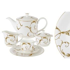 Чайный сервиз «Элегия Голд» 21 предмет на 6 персон