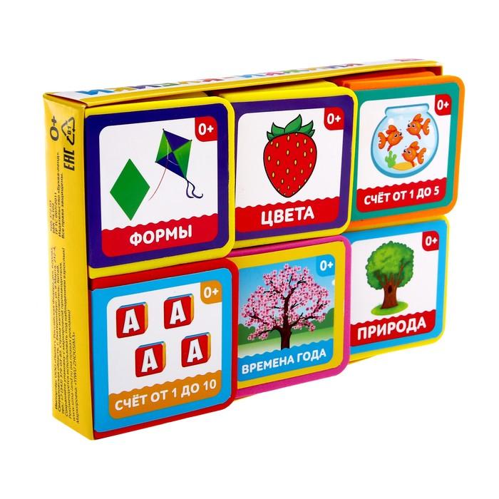 Набор мягких книжек- кубиков EVA «Умный малыш», 6 шт по 12 стр. - фото 971125