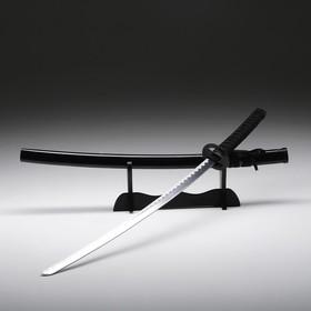 Сувенирное оружие «Катана на подставке», чёрные ножны, 78см