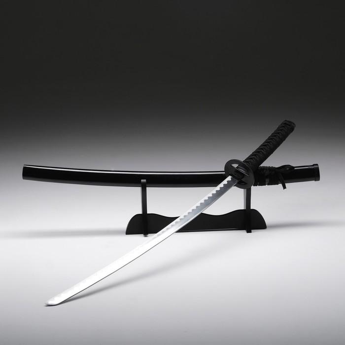 Сувенирное оружие «Катана на подставке», чёрные ножны