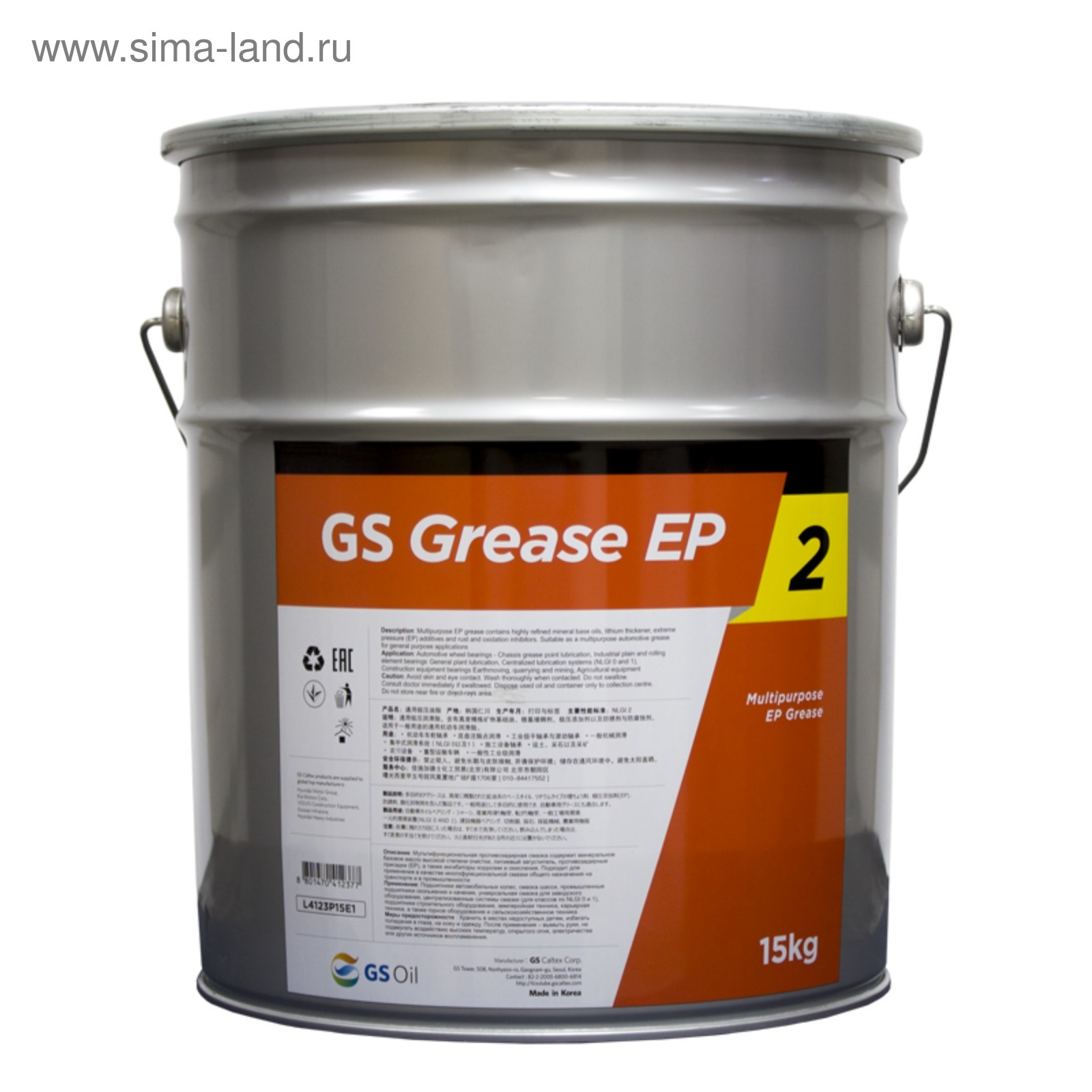 33bafa54c Смазка многоцелевая GS Grease EP 2 Golden Pearl, 15 кг (3937722 ...