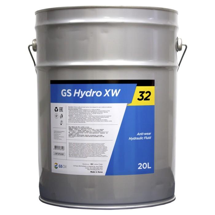 Масло гидравлическое GS Hydro XW 32 HD, 20 л
