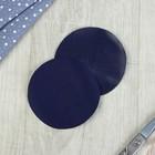 Заплатки для одежды, d = 10 см, термоклеевые, пара, цвет синий