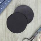 Заплатки для одежды, d = 10 см, термоклеевые, пара, цвет серый