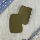 Заплатки для одежды, 10 × 7,5 см, термоклеевые, пара, цвет «хаки»