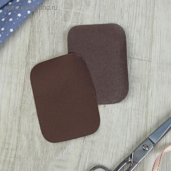 Заплатки для одежды, прямоугольные, 10 х 7,5см, термоклеевые, текстильные, пара, цвет коричневый