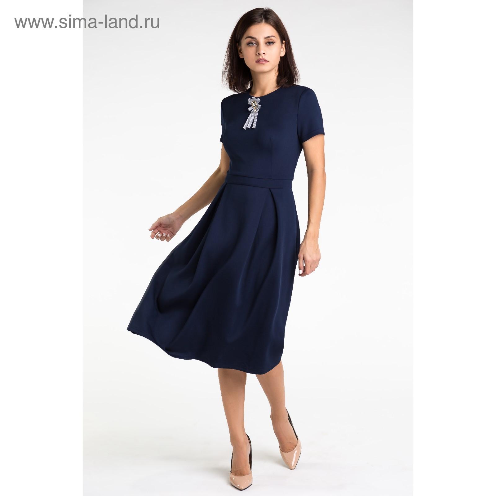 44d4f87bad024d9 Платье женское с брошкой, размер 42, цвет тёмно-синий (3853973 ...