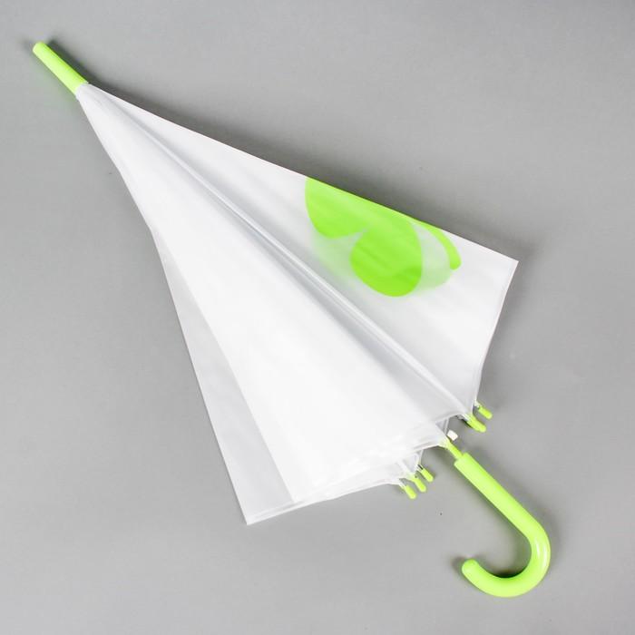 """Зонт детский """"Листик"""", на белом фоне"""