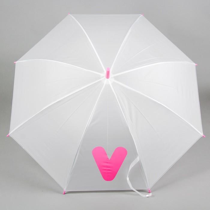 """Зонт детский """"V"""", на белом фоне"""