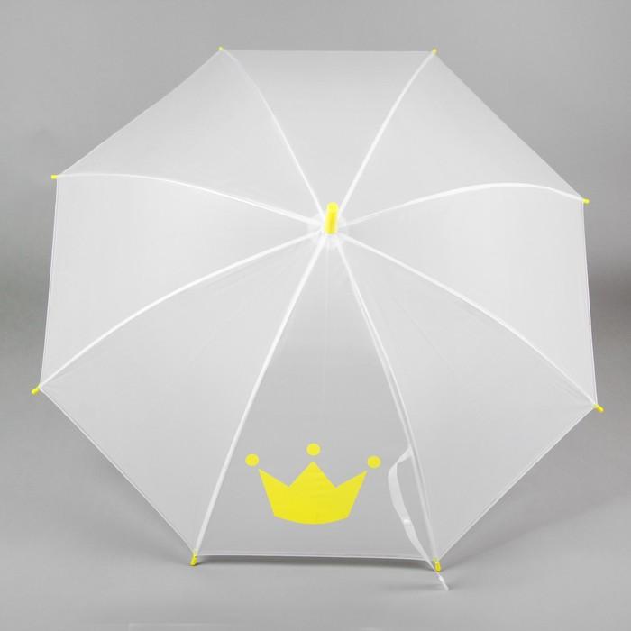 """Зонт детский """"Корона"""", на белом фоне"""