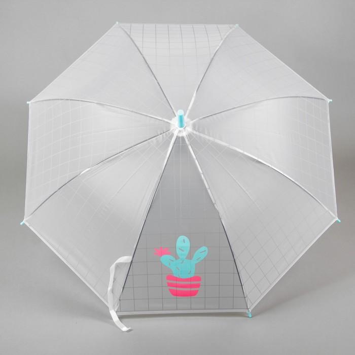 """Зонт детский """"Зеленый кактус"""", клетка"""