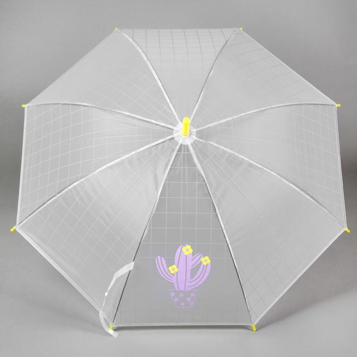 """Зонт детский """"Цветущий кактус"""", клетка"""