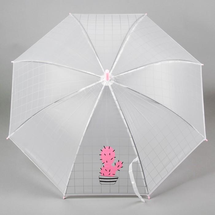 """Зонт детский """"Розовый кактус"""", клетка"""