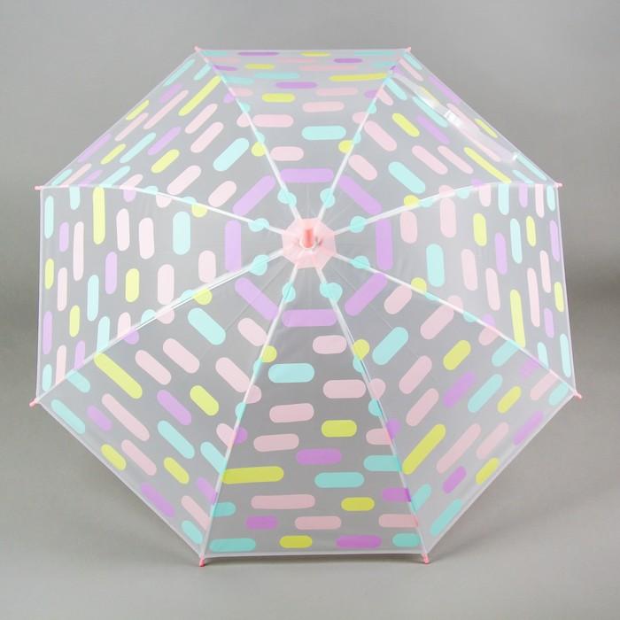 """Зонт детский """"Разноцветные полосочки"""""""