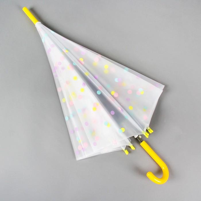 """Зонт детский """"Разноцветные кружочки"""""""