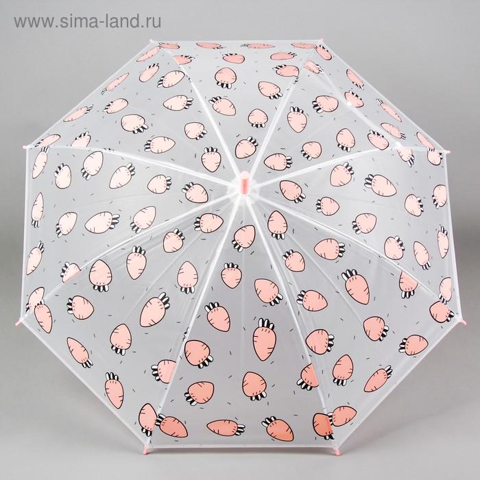 Umbrella baby Carrot
