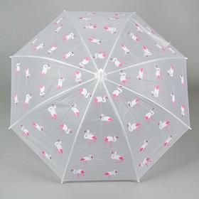 Зонт детский «Фламинго»